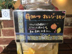 オレンジ&レモンウォーターでビタミン補給だ