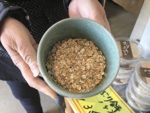 橿原名物さなぶり餅の原料のひとつ全粒粉