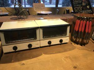 トースターを使ってお好みで温められます