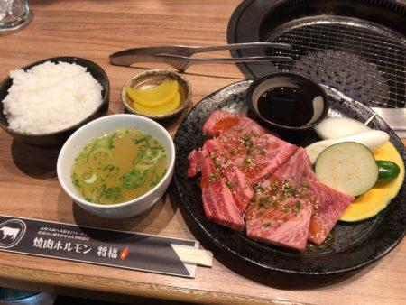大和八木駅近くで焼肉を…ランチの将福セット