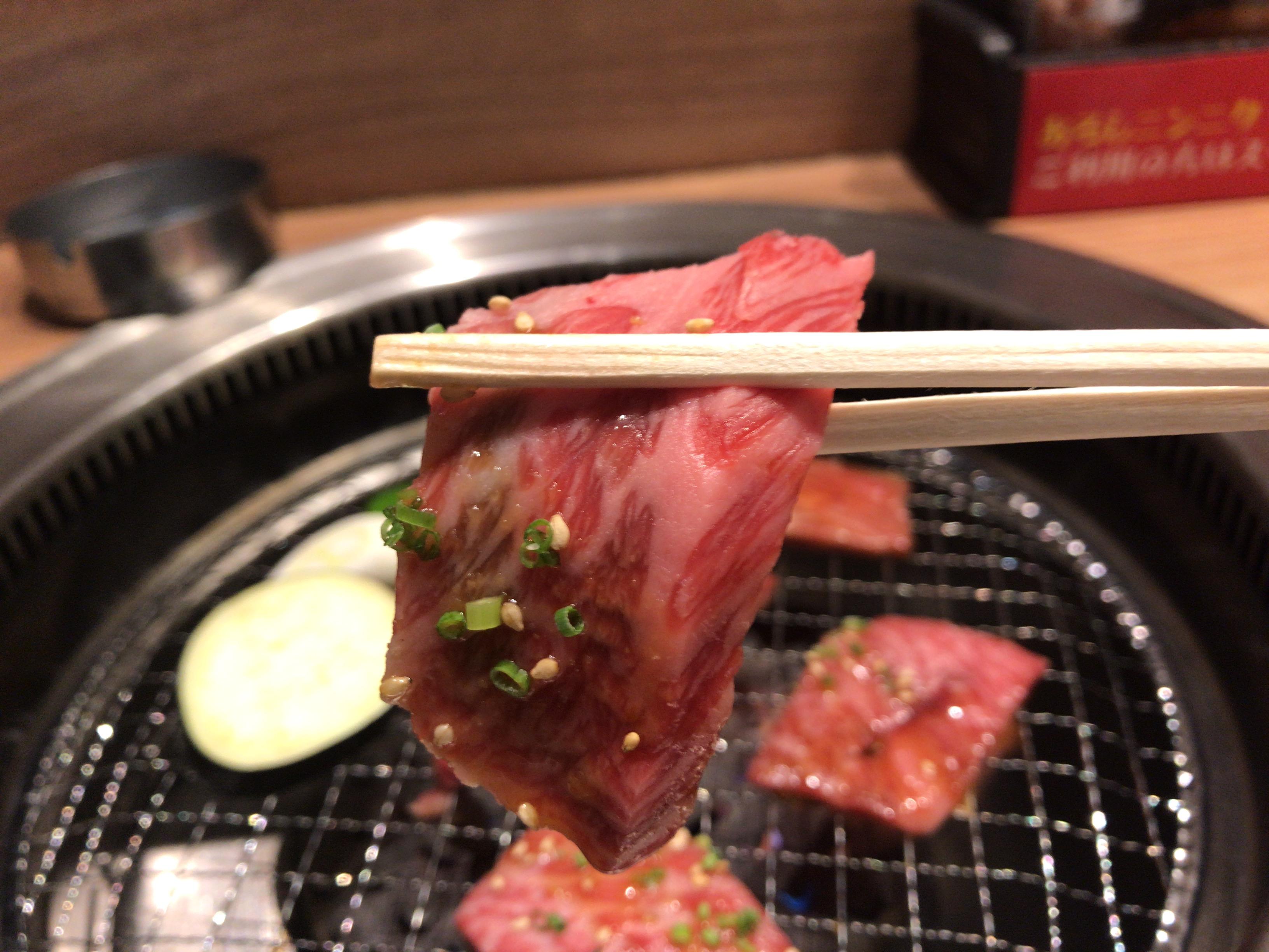 大和八木駅で焼肉ランチができる将福のお肉アップ