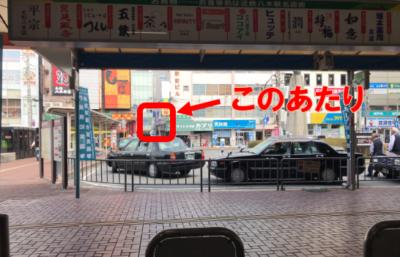 大和八木駅北口から見える居酒屋ウエダ