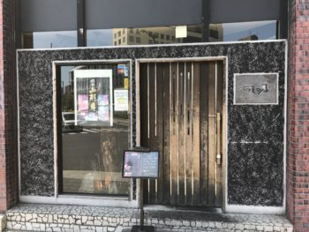 大和八木駅近でランチが食べられるたつ屋の入り口