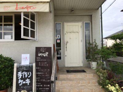田原本のカフェ朝日堂の入り口