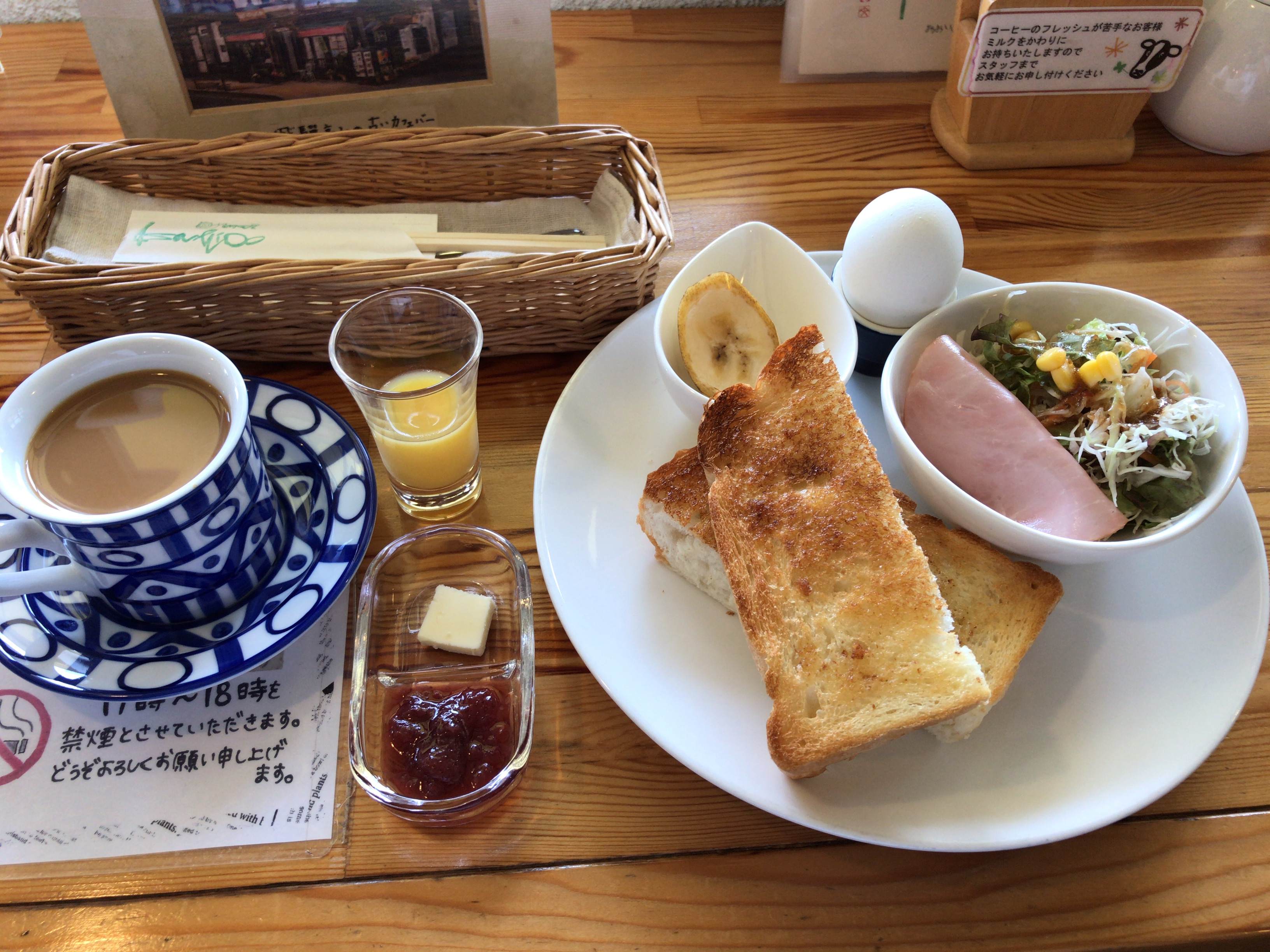 田原本のカフェ朝日堂のモーニングセットの全体写真