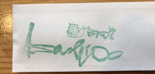 田原本のカフェ朝日堂の箸入れに印刷されたロゴ