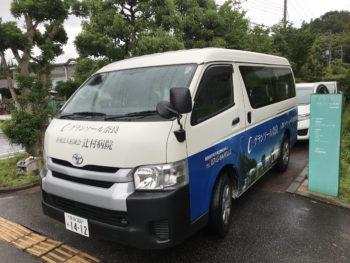 グランソール奈良の送迎用バス