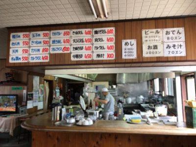新ノ口の大黒屋食堂の厨房
