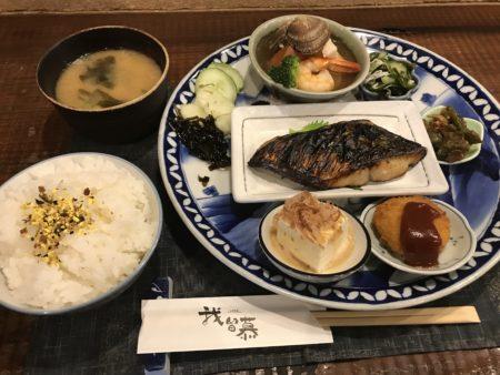 新ノ口駅近くのランチカフェガルボの昼膳