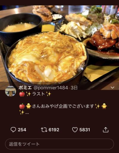 日本橋・なんばのポミエからの料理写真②