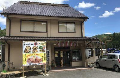 室生寺近くで食事ができる室生路の外観