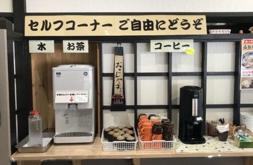 室生寺近くでランチ「室生路」のコーヒーサービスコーナー