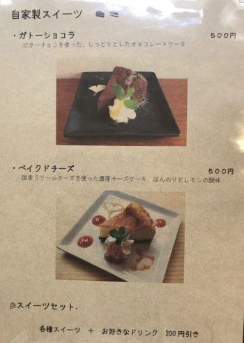 橿原神宮前でランチができるカフェnarairoのスイーツメニュー