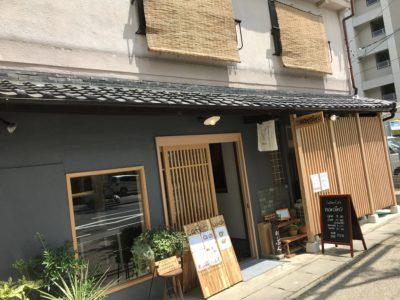 橿原神宮前近くランチカフェができるnarairoの外観