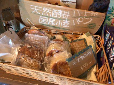 田原本のランチカフェ凛で販売されている天然酵母のハードパン