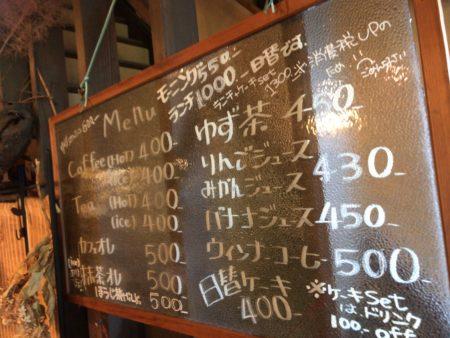 田原本のランチカフェ凛のメニュー