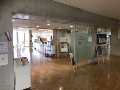 田原本青垣生涯学習センター内のカフェ「Aogaki-cafe」の外観