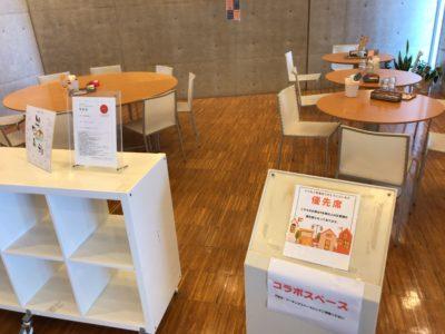 田原本Aogaki-Cafeのワーキングスペース