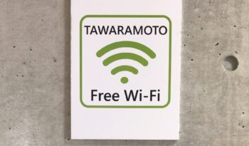 田原本青垣生涯学習センターの食事処ではWifiが使えます!