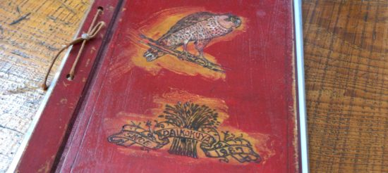 橿原畝傍御陵前のランチカフェ・カント力キッチンだいこくやのメニュー表紙