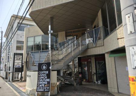 橿原神宮前駅・佐藤薬品スタジアム近くのランチカフェポルカドットの外観北側より
