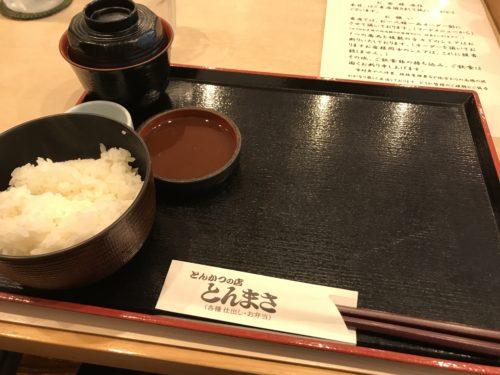 大和郡山とんかつの名店とんまさで最初に渡される盆とご飯