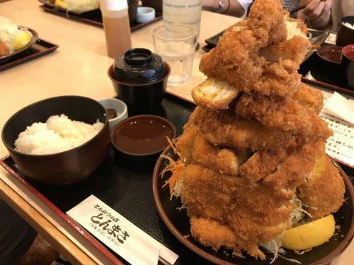大和郡山とんまさの若鶏かつ定食(大)