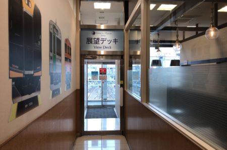 大和西大寺駅は幡いのうえカフェの横にある展望デッキ