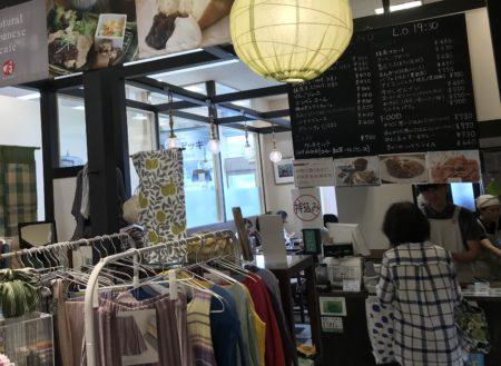 大和西大寺駅なか幡いのうえ(ばんいのうえ)の入り口前のレジ