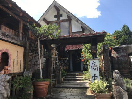 橿原畝傍御陵前のランチカフェだいこくやの入り口