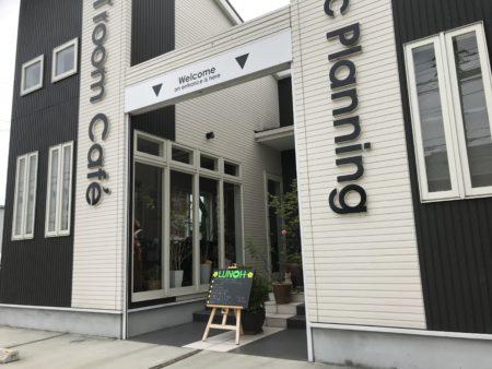 橿原市醍醐町のランチカフェTroomCafeティールームカフェの外観②