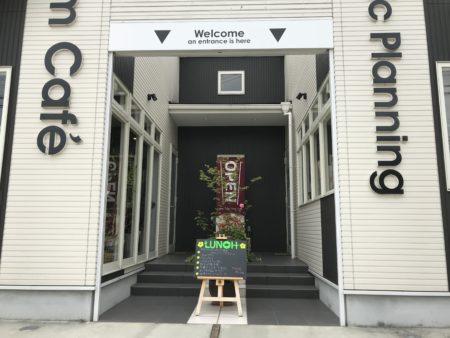橿原市醍醐町のランチカフェTroomCafeティールームカフェの外観③