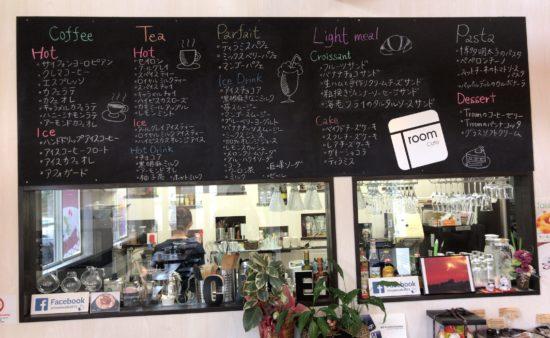 橿原市醍醐町のランチカフェTroomCafeティールームカフェの厨房