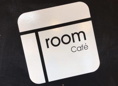 橿原市醍醐町のランチカフェtroomcafeのロゴ