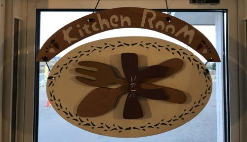 奈良・葛城の手作りパン工房カントリーロードのロゴ