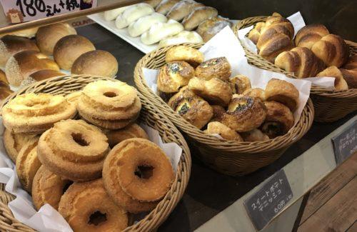 奈良・葛城のベーカリーシカフェカントリーロードのドーナツパン