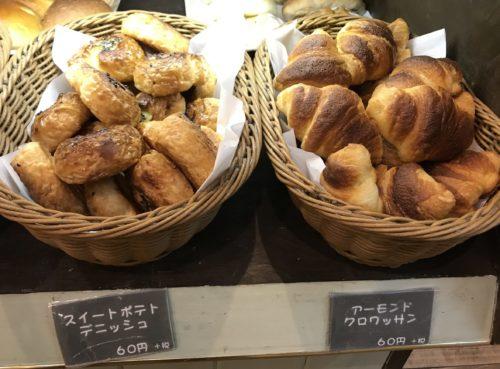 奈良・葛城のベーカリーシカフェカントリーロードのプチパン