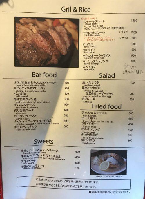 橿原市にあるハンバーガーショップ、バーガークラフトマンのライスメニュー